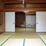 Room 205/206
